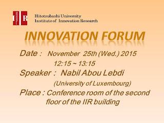 Forum2015.11.25 Nabil Abou Lebdi