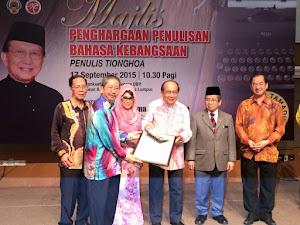 Majlis Penghargaan Penulisan Bahasa Kebangsaan 2015