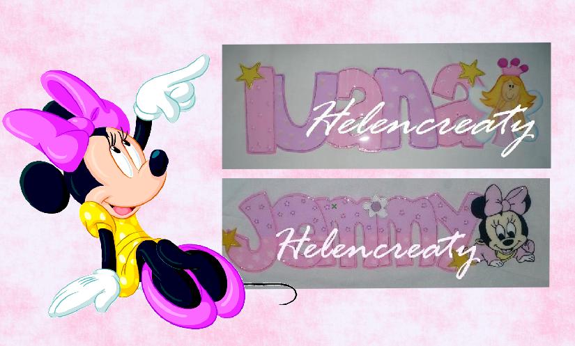 Helencreaty: julio 2012