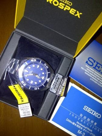 Hobby Jamtangan Seiko Diver SBDC003 Aka SUMO Blue Dial