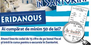 Inscrie codul pe www.lidl.ro si poti castiga o excursie la Santorini