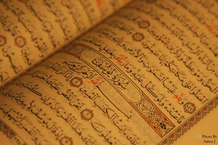 Mushaf Al Quran © photo by Salma J