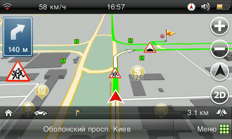 Навигатор для планшета программа