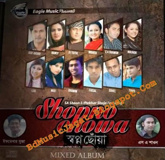 O Meri Jaan Millind Gaba Mp3 Song Download: Manena Mon Imran Mp3 Free Download