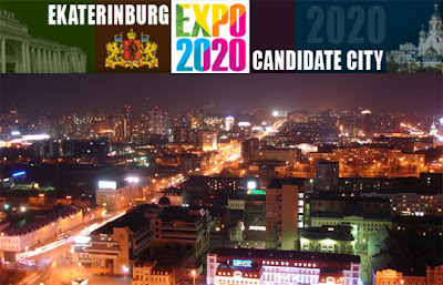 candidate_city_ekaterinburg_expo_2020.jpg