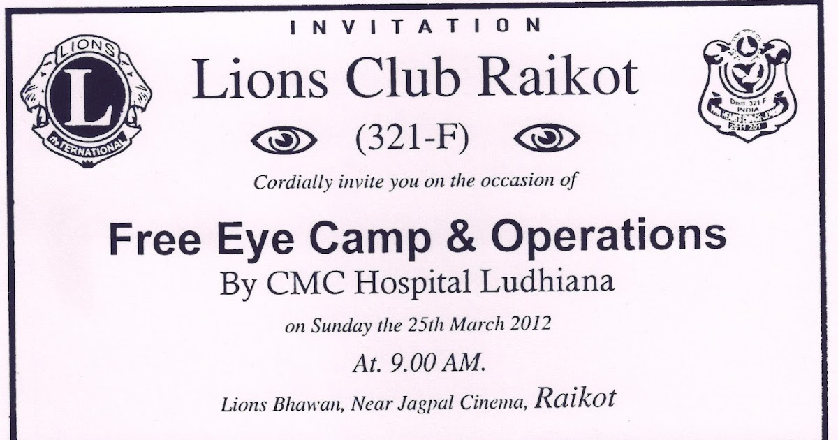 Lions club raikot invitation for mega eye camp by lions club raikot stopboris Images