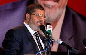 مؤتمر محمد مرسى اليوم