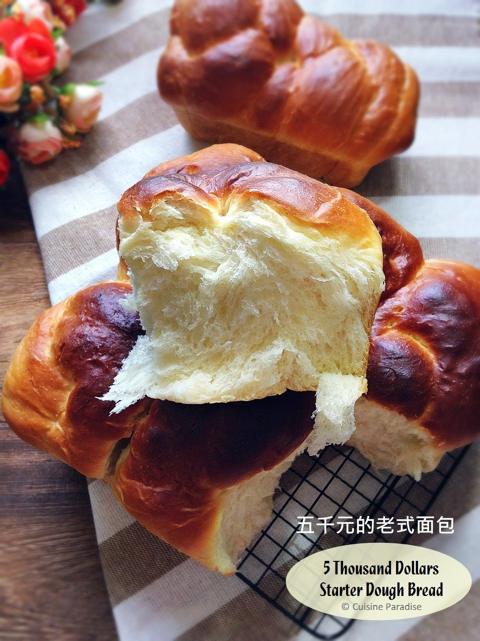[kitchenaid dough recipe] 5 thousand dollars starter dough bread - 五千元的老式面包