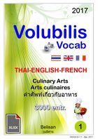 Volubilis Vocab 01 [XLSX]