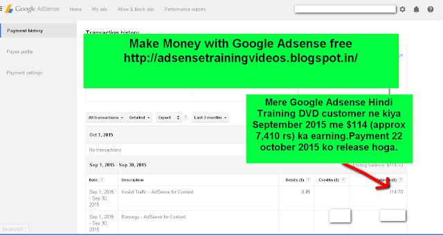 Mere Google Adsense Hindi Training cd/dvd customer ne kiya September 2015 ko 7,410 rs ka earning Google se-see screenshot