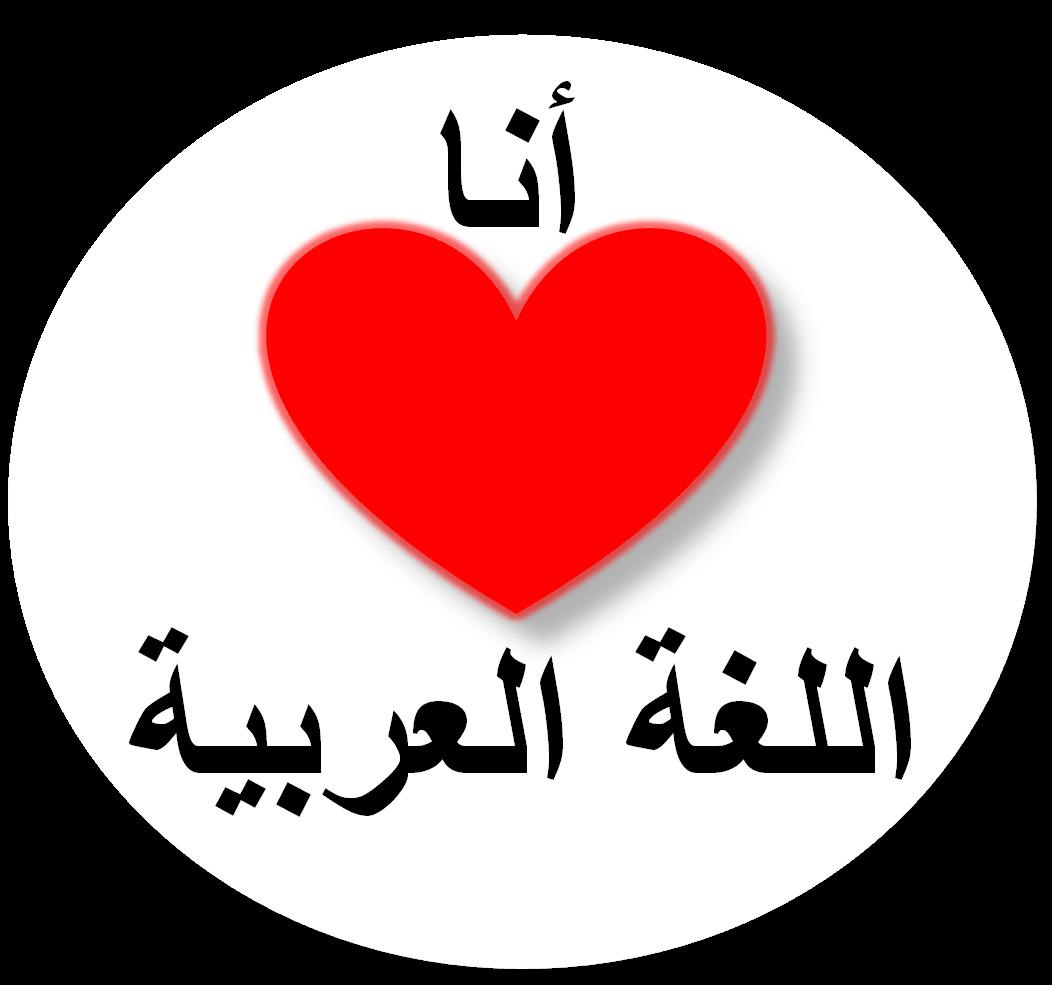 24 Kata Mutiara Cinta Bahasa Arab Images Kata Mutiara Terbaru