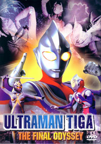 Download Ultraman Tiga: The Final Odyssey