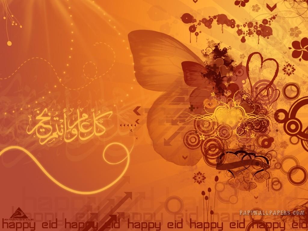 Dream Links Free Happy Eid Ul Fitr Special Greeting Cards