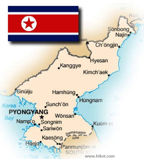 the north korean flag. North Korea, which is believed