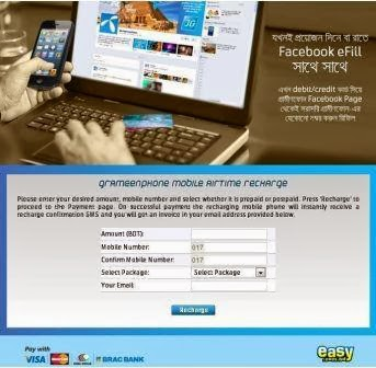 "Grameenphone Online Top Up on Facebook Page ""GP eFill or facebook eFill"""