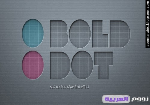 تأثير النص في فوتوشوب الكربون Soft Carbon Text Effect