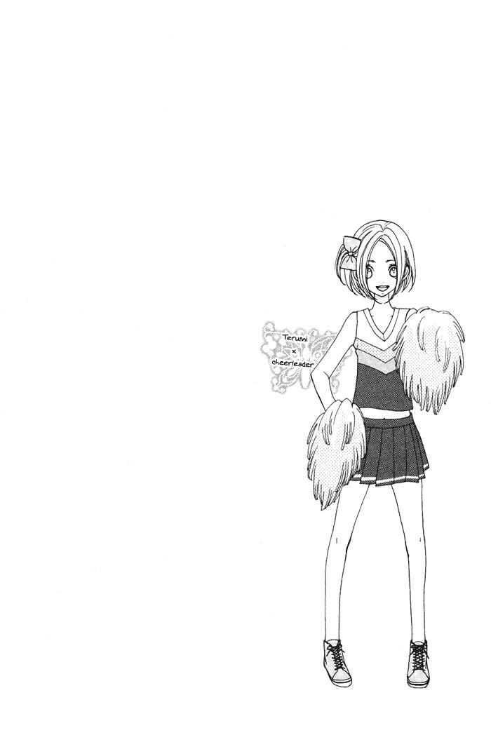 Sagashimono chap 4 - Trang 5