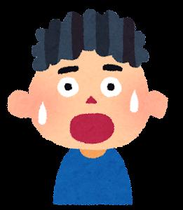 男の子の表情のイラスト「驚いた顔」