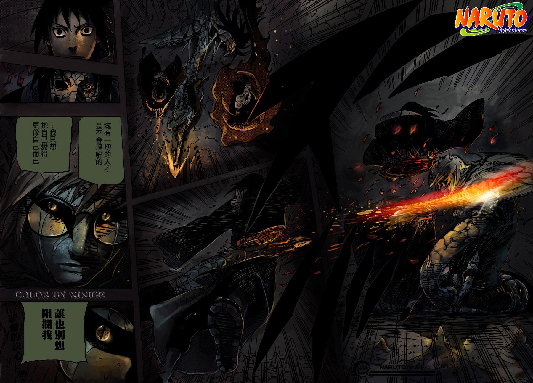 Naruto chap 587 Trang 22 - Mangak.info