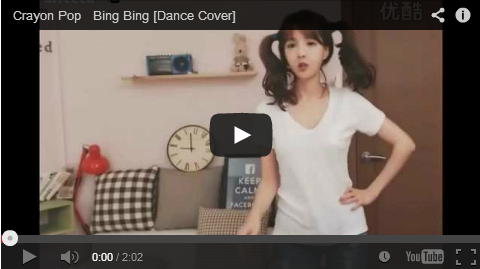 http://aboutclip.blogspot.com/2014/01/pop-bing-bing-dance-cover.html
