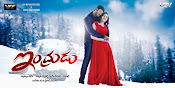 Indrudu Movie HQ Wallpapers-thumbnail-14