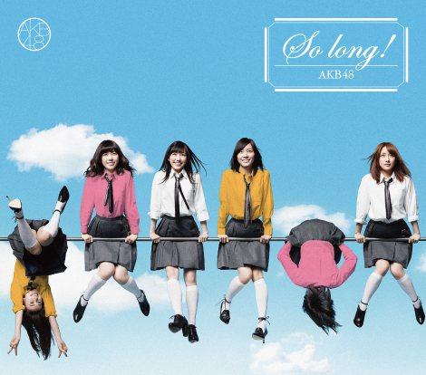 Chart Lagu Jepang Terbaru