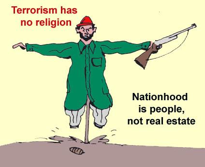 Against Terrorism Quotes it is Terror Againt India