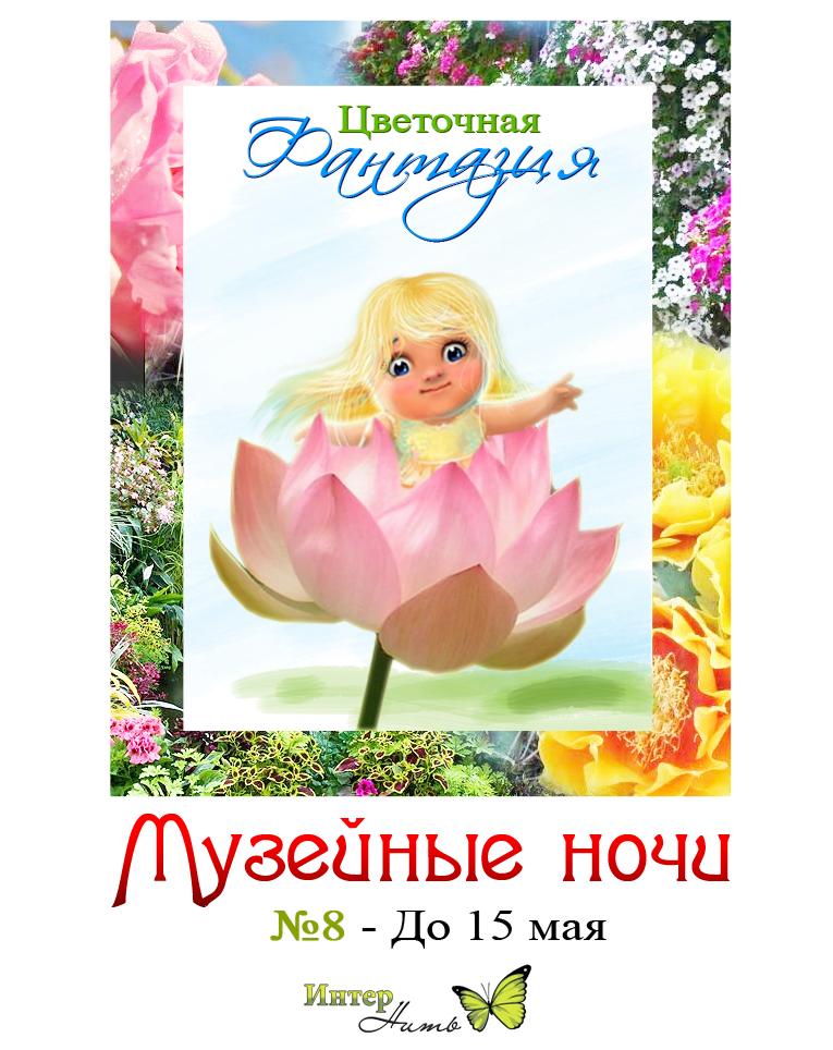 http://internitka.blogspot.de/2015/04/8.html