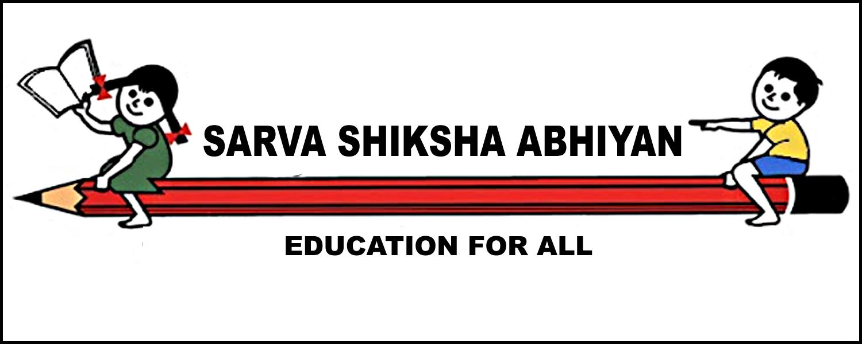 Image result for Sarva Shiksha Abhiyan