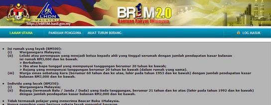tarikh pembayaran br1m 2.0