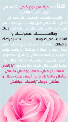 عنـــــي~
