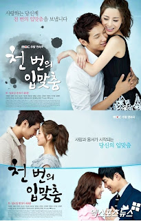 A Thousand Kisses - Tập 19/50 - 천번의 입맞춤 - Episode 19/50