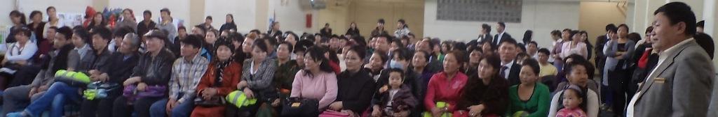 Хан-Уул дүүргийн 118-р дунд сургууль