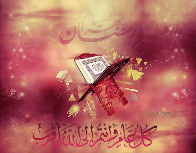 Ramadan-Mubarak-Wallpapers-2012