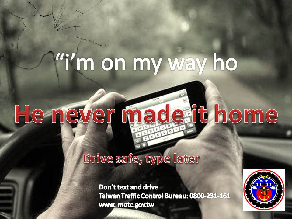 Texting While Driving >> viewtiful joe: PSA Study (Texting while driving)