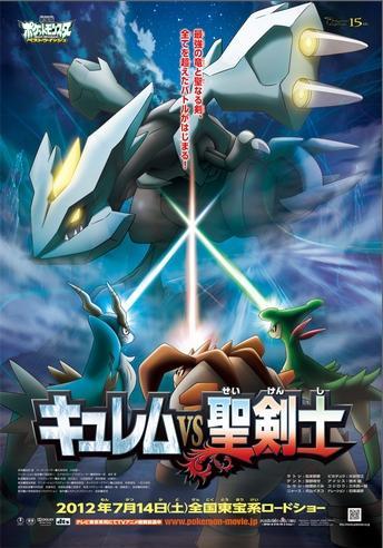 Ver Pokémon 15: Kyurem contra el Espadachín Místico (2013) Online