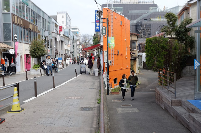 Harajuku Shinjuku cat street