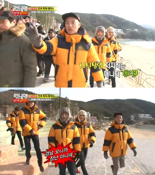 Article: 'Running Man' Gary acts as a manager 'hilarious'