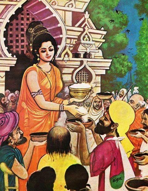 manimekalai book in tamil pdf download