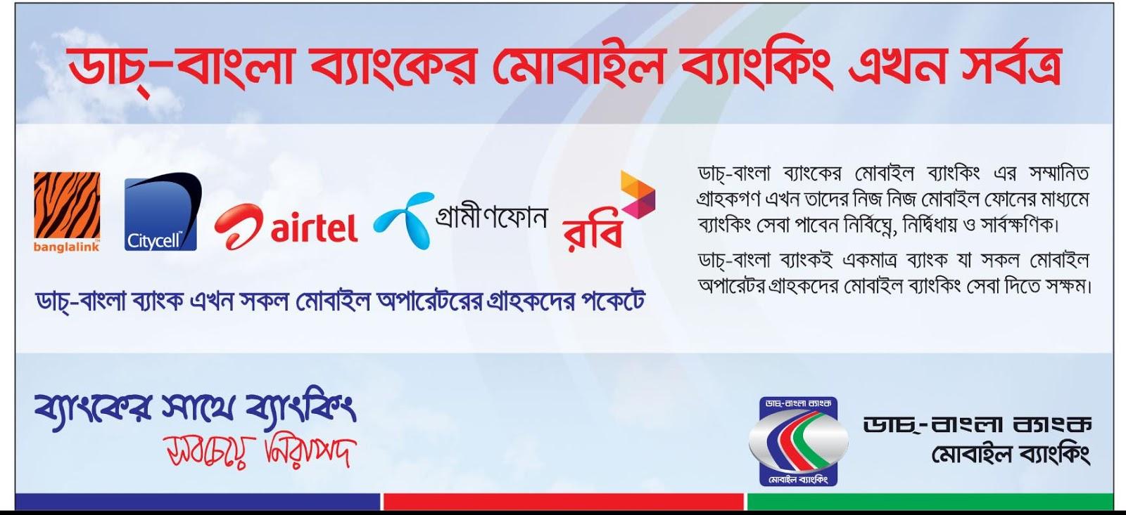 Image result for dutch bangla bank advert images
