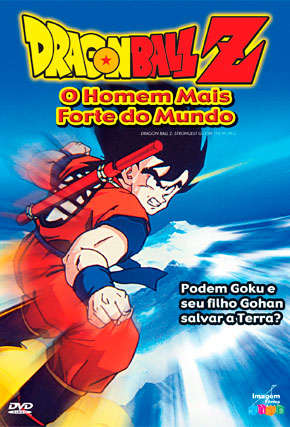 Dragon Ball Z Filme 02 O Homem mais Forte do Mundo Online Dublado