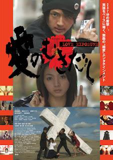 Watch Love Exposure (Ai no mukidashi) (2008) movie free online