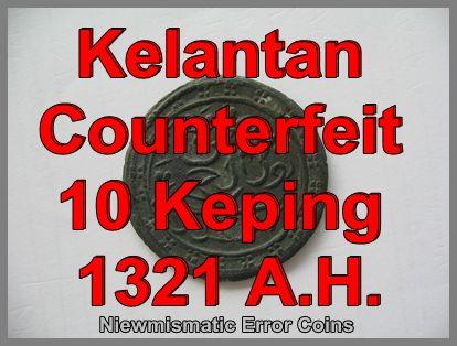 Kelantan 10 Keping Tin Coin 1321 A.H.(1904)