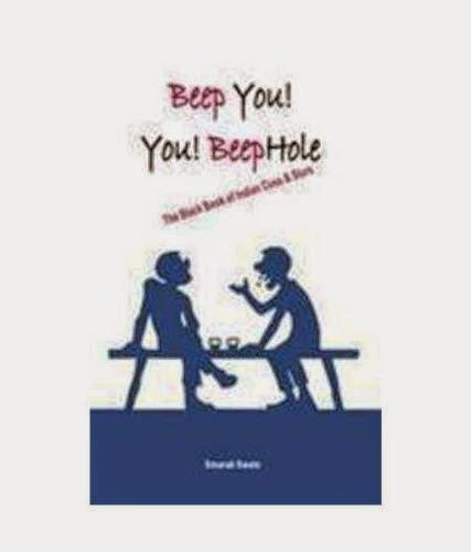 Amazon: Buy Beep You ! You Beep Hole Book Rs. 41