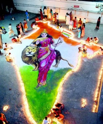 mera bharat mahan in sanskrit Find an answer to your question mera bharat mahan per nibandh.