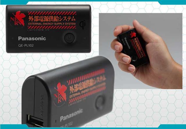 福音戰士:Q x Panasonic NERV 無線充電行動電源