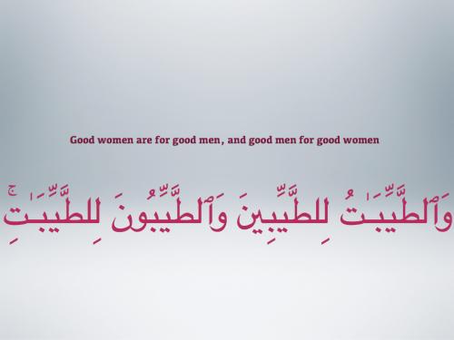Nikah in Islam