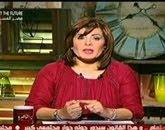 برنامج من القاهرة  مع  أمانى الخياط حلقة الأربعاء 4-3-2015