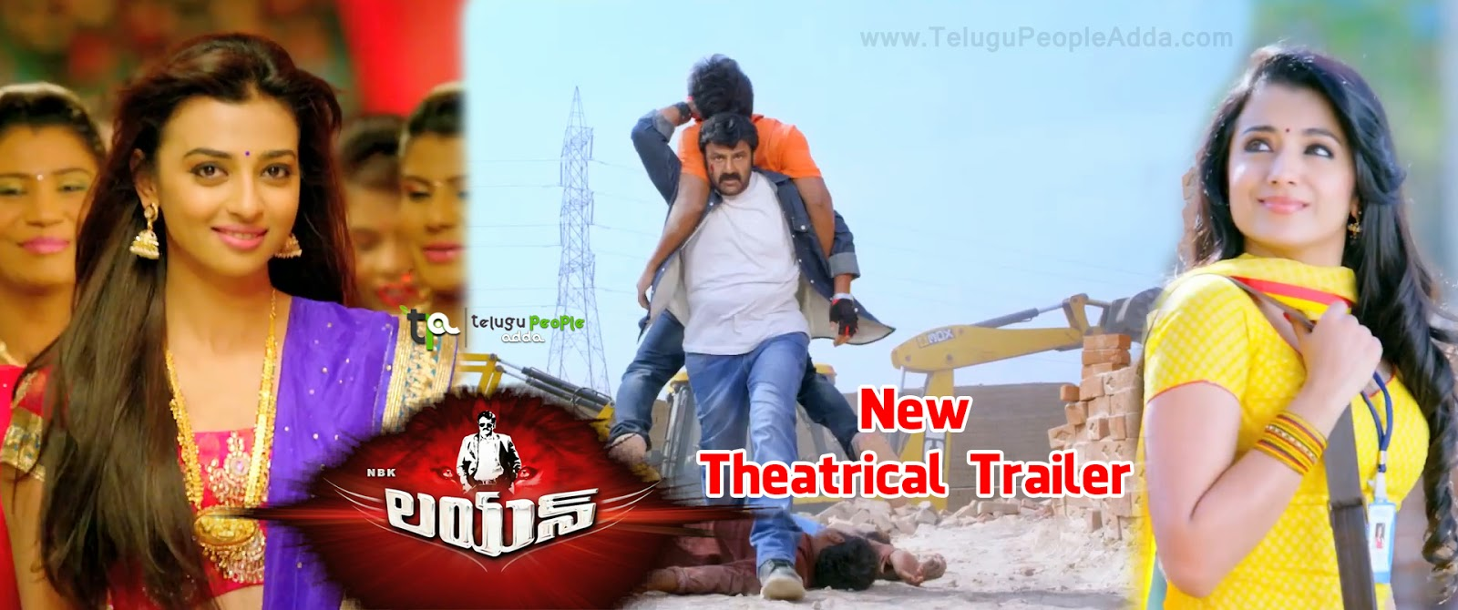 Balakrishna's Lion Movie New Theatrical Trailer
