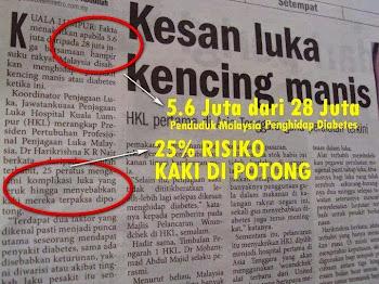 BILA KENCING MASAM DAH JADI MANIS